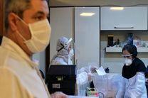 ۷۱ نفر ظرف ۲۴ ساعت بر اثر کرونا در کرمانشاه فوت شده است