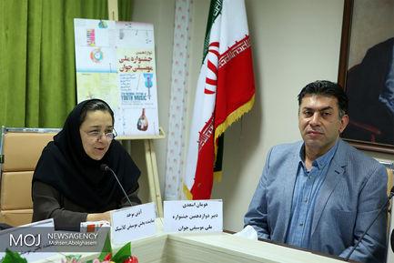 نشست خبری جشنواره ملی موسیقی جوان