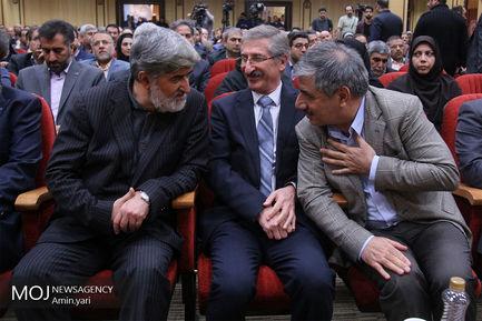 روز ملی کیفیت و اختتامیه پانزدهمین دوره ارزیابی ملی کیفیت ایران