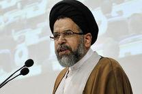مهمترین عملکرد وزارت اطلاعات در سال 95 قربانی نشدن مردم در اقدامات تروریستی است