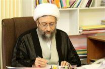جزییات نامه نمایندگان مجلس درباره جلوگیری از فرار نفوذی ها و دو تابعیتی ها از کشور