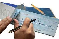 استقبال مشتریان بانک صادرات ایران از نرخ های سود ترجیحی
