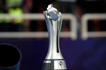 اعلام برنامه جام باشگاه های فوتسال آسیا