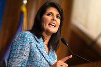 شورای امنیت باید علیه ایران اقدام کند