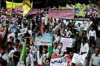 راهپیمایی روز قدس شهرهای مختلف مازندران آغاز شد