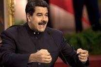 مادورو به دیدار پوتین می رود