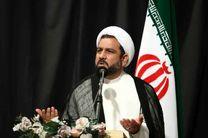 محل تئاتر شهر کرمانشاه یک ظرفیت اقتصادی است/ مستاجرین با اجاره 120 میلیونی مشکلی ندارند