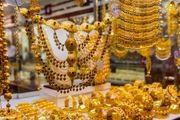 قیمت طلا 20 شهریور 98/ قیمت طلای دست دوم اعلام شد
