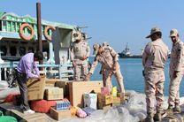 توقیف 8 فروند شناور تجاری حامل کالای قاچاق در پارسیان