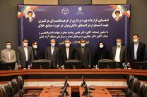 توسعه علم و فناوری در کیش با حضور جهاد دانشگاهی