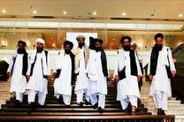 احتمال امضای توافق صلح طالبان و آمریکا در اواخر ماه فوریه