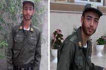 اهداء اعضای بدن سرباز فرماندهی انتظامی گیلان به بیماران نیازمند