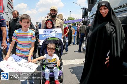 راهپیمایی روز جهانی قدس در تهران