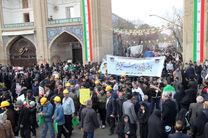 حضور حماسی پولادمردان ذوب آهن اصفهان در جشن چهلمین سالگرد پیروزی انقلاب اسلامی