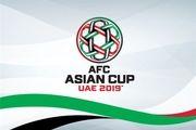 ساعت بازی ایران و چین مشخص شد