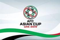 برنامه روز دوم مسابقات جام ملت های آسیا