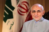 اصفهان فردا میزبان میرسلیم است