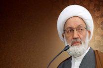 سران بحرین هویت شهروندی شیخ عیسی قاسم را لغو کردند