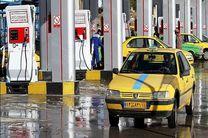 کاهش مصرف گاز CNG در استان اردبیل