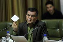 سند تحول شهر تهران به مقام معظم رهبری و سران قوا ارسال شود