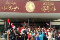 تظاهرات هواداران مقتدی صدر