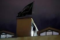 گشایش کنسولگری عربستان در بغداد