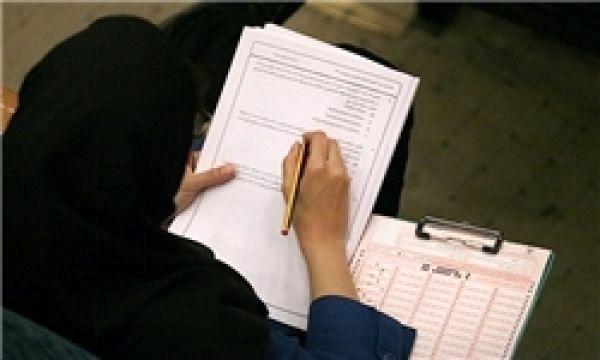 ورود مجلس به ماجرای لو رفتن سوالات امتحان نهایی/آموزش و پرورش همچنان در حال تکذیب!