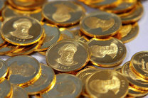 قیمت سکه ۷ دی ۹۹ مشخص شد