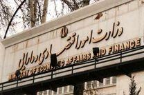 اوراق اسلامی با نرخ سود ۱۸ درصد در بورس عرضه می شود