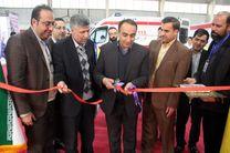 حضور فعال شرکت گاز استان اصفهان در دهمین نمایشگاه تخصصی مدیریت بحران در اصفهان