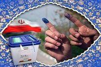 تشکیل 25 پرونده قضایی برای متخلفان انتخاباتی در مازندران