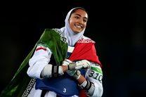 کیمیا علیزاده: برای تمام دختران ایران خوشحالم