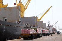 پهلوگیری 32 فروند کشتی حامل کالاهای اساسی