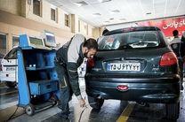 فعالیت مراکز معاینه فنی خودرو در شهر قم ادامه دارد