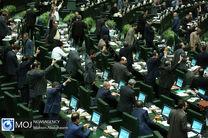 نامه نمایندگان مجلس به وزیر ورزش