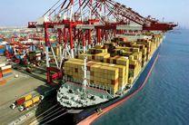 کاهش 73 درصدی واردات اتحادیه اروپا از ایران