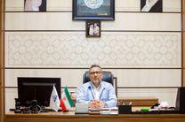مدیر بودجه و کنترل هزینههای شرکت نفت ستاره خلیج فارس منصوب شد