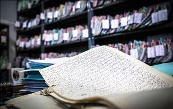کلاس آموزشی ثبت شرکتها و موسسات غیر تجاری در کهگیلویه و بویر احمد برگزار شد