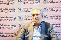 نخستین پل تمام شیشهای ایران افتتاح می شود