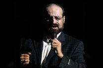محمد اصفهانی خواننده سریال رمضانی «نفس» شد