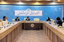 اتاق بازرگانی لرستان شورای پژوهشی تشکیل میدهد