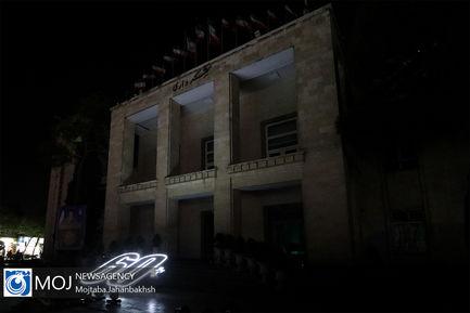 احترام به ساعت زمین در اصفهان