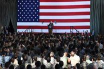 درخواست 8 میلیارد دلاری ترامپ از دولت ژاپن