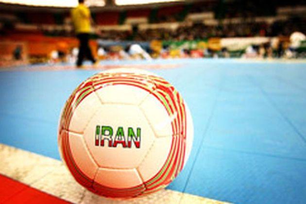 آخرین رنکینگ تیم های ملی فوتسال جهان/ ایران بدون تغییر در جایگاه ششم جهان قرار دارد
