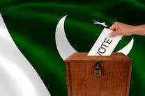 انتخابات پاکستان آغاز شد