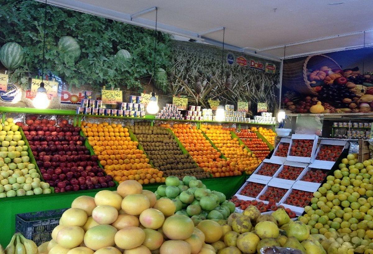 تازهترین نرخ انواع محصولات فرنگی در میادین میوه و تره بار