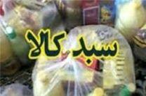 توزیع 50 سبد کالا بین نیازمندان  در شهرستان اردستان