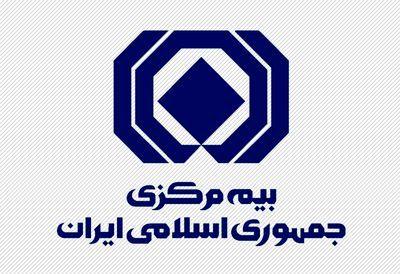 بیمه مرکزی رتبه اول خدمات الکترونیکی دستگاه های اجرایی کشور را کسب کرد