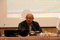 دبیر سی و هفتمین جشنواره موسیقی فجر انتخاب و معرفی شد