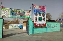 اسکان بیش از 6 هزار خانوار فرهنگی در استان اردبیل